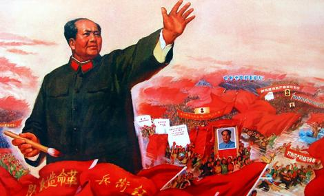 mao s way of coming to power Mao's rise to power: to what extent did mao zedong utilize edgar snow's red star over china to consolidate power  china was inundated with foreigners coming in.